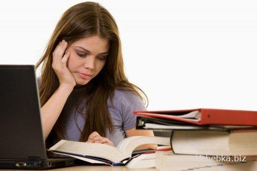 пишется дипломная работа  Как пишется дипломная работа